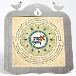 """ESHET CHAYIL"" - Ancient manuscript design"