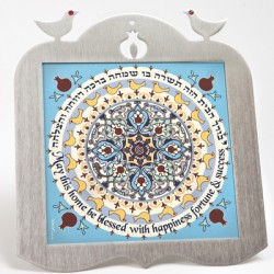 Home Blessing wall hanging– Ancient manuscript design
