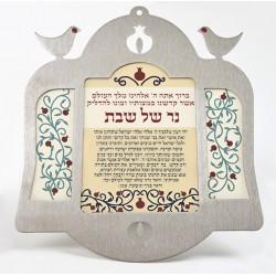Shabbat candles lighting blessing- Ancient manuscript design