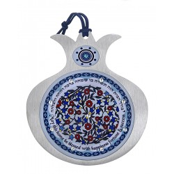Pomegranate Wall pendant- Home Blessing (Blue)