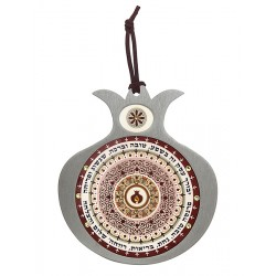 Wall pendant- Blessing for the Business (Hebrew)