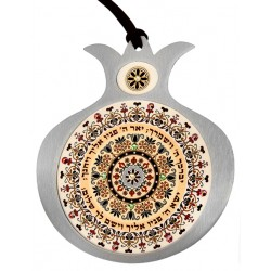 Pomegranate Wall pendant- Priestly Blessing (Hebrew)