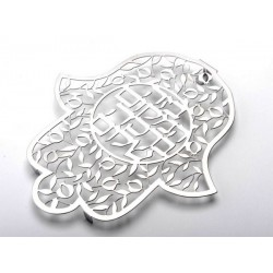 HAMSA Wall pendant- Blessing for the Business or Home