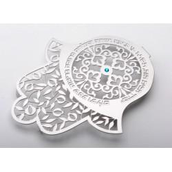 HAMSA Wall pendant- Home Blessing  cutout Pomegranate design