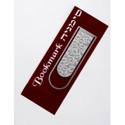 Aluminum Bookmark– Cutout Pomegranate design