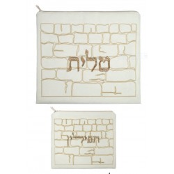 Talit & Tefilin bag- Western Wall design