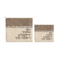 "Talit & Tefilin bag- ""IM ESHKAHECH"" design"