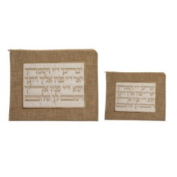 Talit & Tefilin bag- Priestly Blessing design