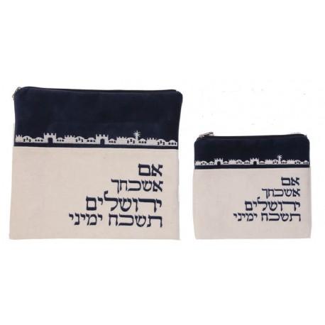 "Leather Talit & Tefilin bag- ""Im Eshkacheh"" design"