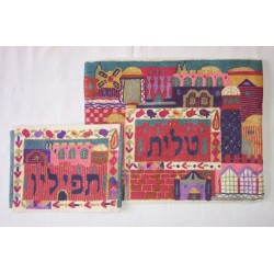 Hand Embroidered Talit & Tefilin bag Jerusalem design Multicolor