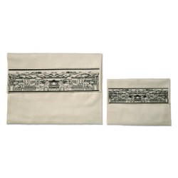 Tallit & Tefilin bag- Beautiful Jerusalem Sky Line design