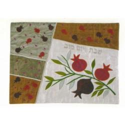 Raw silk Hallah cover Pomegranate design